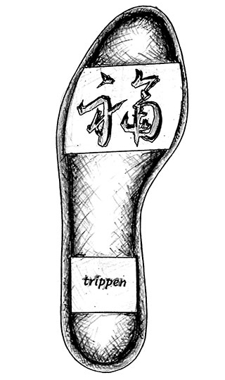 Trippen's Sole Happy Sole