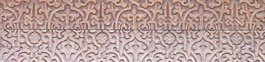 Moroccan Tile Wall